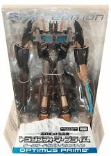 TAKARA TOMY TRANSFORMERS PRIME FIRST EDITION DARK GUARD OPTIMUS PRIME EXCLUSIVE
