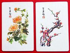 PAIR SWAP CARDS. JAPAN NATIONAL FLOWERS. CHERRY BLOSSOM, CHRYSANTHEMUM. STARDUST