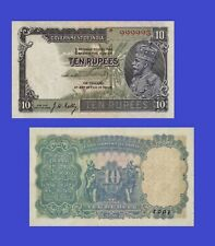 British India 10 Rupees Banknote 1933 de-Reproduction