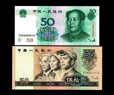 China 1990 50Yuan 1999 50Yuan  Paper Money GEM UNC  #413