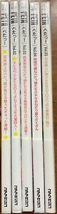 TSURU PETA Loli Pre-Teen Doujinshi Ero Manga Magazine Complete Set Obi