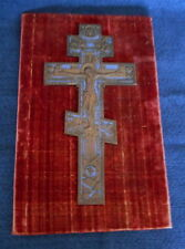 Vintage Mounted Russian Engraved Enameled Brass Orthodox Byzantine Cross WOW!