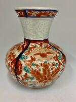 Antique Imari Oriental Porcelain Vase circa 1870