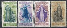 1948 ITALIA SANTA CATERINA ORDINARIA MNH ** - RR8799