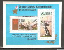 Ussr 1972.Miniature Sheet Y.T. n° 82.Stalingrad Battle