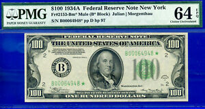 TOP POP 1/0 COMBINED - 1934-A $100 FRN (( New York - STAR )) PMG 64EPQ - B64948*