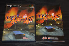 Used PS2 Ikuze ! Hot Springs Table Tennis  SONY PLAYSTATION JAPAN IMPORT