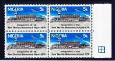 Nigeria 1979-5R Airport selvedge block 4 printed on gummed side SG 395Ea Scarce