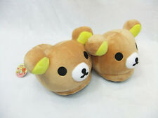 rilakkuma brown plush indoor slippers warm fuzzy house shoes new