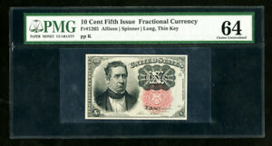 US Paper Money 1874 10c Fractional PMG CU 64 NO RESERVE!