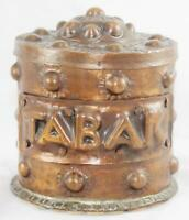 Vintage Copper & Plastic Lined-Tobacco Jar/Humidor-1.5mm Thick Copper-Germany