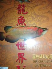 AROWANA WORLD LEGEND V: CHRONICLE OF AROWANA AQUARIUM BOOK