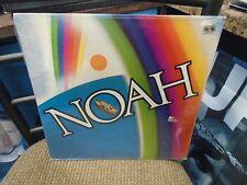 Noah - It's a Brand New World LP Omnisound Glory Sound SEALED [Al Elias]