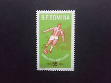 1962 - Romania - UEFA Junior's Tournament ,Mi.2043 MNH