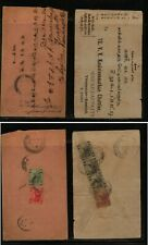 Malay  2  covers  with  tiger  stamps       MS1206