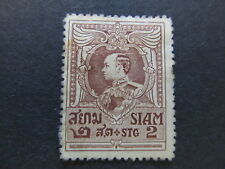 A5P17 Thailand Siam 1920-26 2s used #49