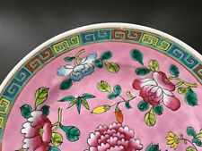 Antique Chinese Porcelain Famille Plate