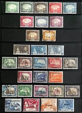 ADEN 1937-49 GEORGE VI HINGED MINT/USED COLLECTION VALUES TO 10R (30)