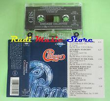 MC CHICAGO Collection 1988 italy CBS 467569 4 no cd lp dvd vhs