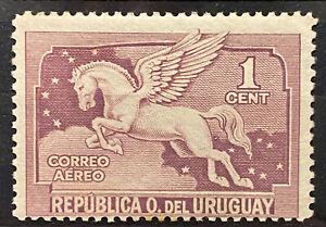 URUGUAY - PEGASUS - MH STAMP