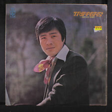 TRIPPERS: Trippers LP (Korea, small toc) Rock & Pop