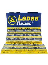 LADAS SUPER STAINLESS SAFETY RAZOR BLADES - 100 DE BLADES