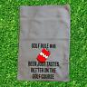 "NEW 16""x24"" humorous golf towel Golf Rule #16 soft microfiber funny golfer gift"