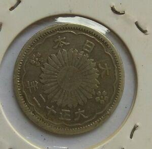 Japan 1924 50 Cents