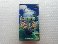 "Seiken Densetsu 3 ""Good Condition"" Nintendo Super Famicom Japan"