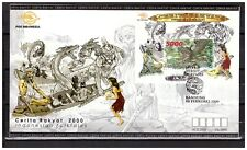 Indonesia 2000 FDC Folktales Fairy-tales S/S
