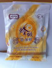 180 grams (5.30 Oz), Propolis Pearl Powder Facial Beauty Mask Powder