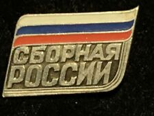 1994-95 Russian National Hockey Team Official Badge Pin
