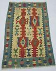 Vintage Handmade Traditional Oriental Multicolor Kilim Rug Carpet 170x110cm