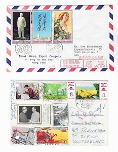 China Stamps / Covers / Postcard 1979: Fine Lot of China Stamps