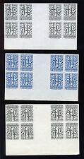 Barcelona Spain 1941 Telegraph Stamps Specialist Imperf Blocks Edifil #13-15