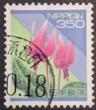 Stamp Japan 1994 350Y Flowers Dogtooth Violet Used