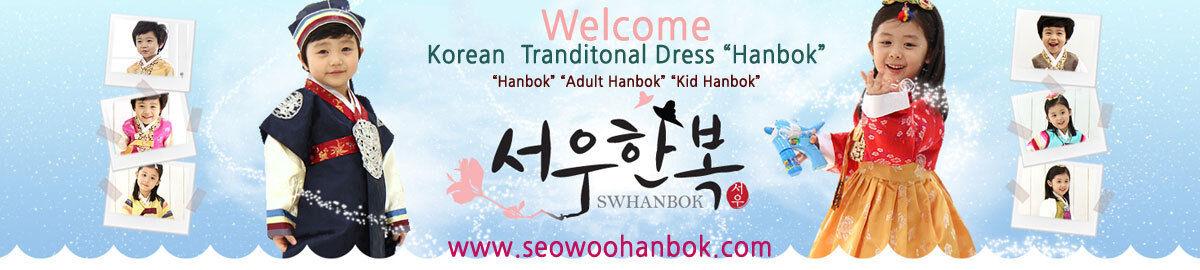 seowoohanbok