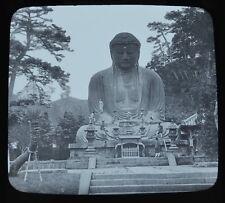 c1890s Magic Lantern Slide Photo Great Buddha Kamakura Japan Japanese York & Son