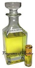 MISK AL MARYAM SWEET FLROAL MUSKY WOODY PERFUME OIL FOR WOMEN 6ML