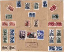II. Weltkrieg, WK Litauen-Rossingen 1-7, 9-11, Typen gestempelt, geprüft (21385)
