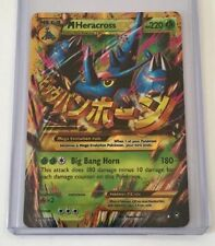 Grass Secret Rare Pokémon Individual Cards with Holo