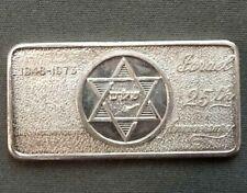 1973 Israel 1 Oz. 25th Anniversary .999 Silver Ingot / Bar