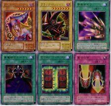 Yu-Gi-Oh 2001 Premium Pack#4 Dark Magician Girl Set of 6 Cards Sealed
