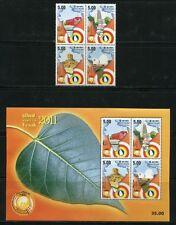 SRI LANKA 2011 Vesak Tempel Religion Satz + Block ** MNH RAR