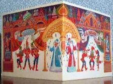 1984 Soviet Russian postcard *HAPPY NEW YEAR!* Santa, Snow Maiden, clowns