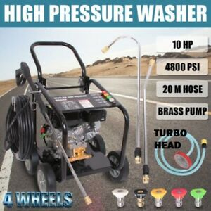 NEW 10 HP 4800 PSI HIGH PRESSURE WASHER WATER CLEANER 20 M BRASS PUMP TURBO HEAD