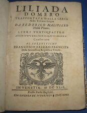 1642 Omero - Federico Malipiero, ILIADA. RARA TRADUZIONE VOLGARE ILIADE