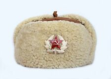 Russian Winter Leather Genuine Sheepskin and Fur Hat Ushanka with Cockade