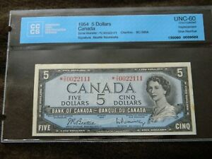 Canada 1954 5$ banknote rare replacement *I/X CCCS UNC-60 BV: $750