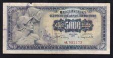 YUGOSLAVIA ---- 5000  DINARA  1955 ------ VG -----